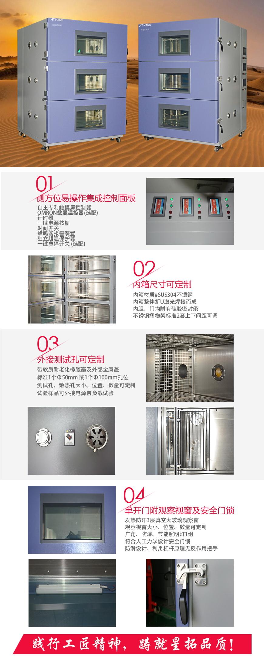 三层高温烤箱 AO-3x520A结构